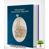 Kirchenbuch Michelstadt 1623-1775