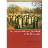 Der jüdische Friedhof in Alsbach an der Bergstraße